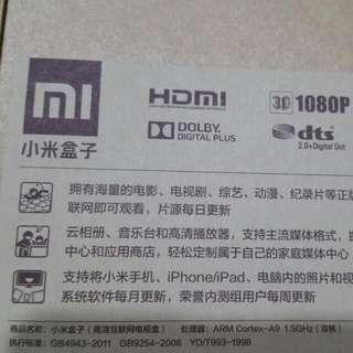 Xiaomi Tvbox