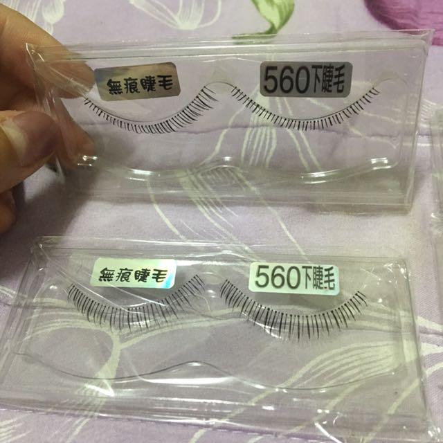 506無痕下睫毛