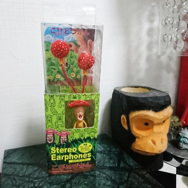 日本正版 醜比頭 KOBITO 塞式耳機 紅蘑菇 全新品