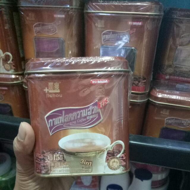 Lishou strong coffee