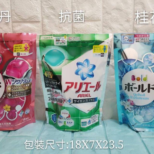 日本P&G雙倍洗衣球