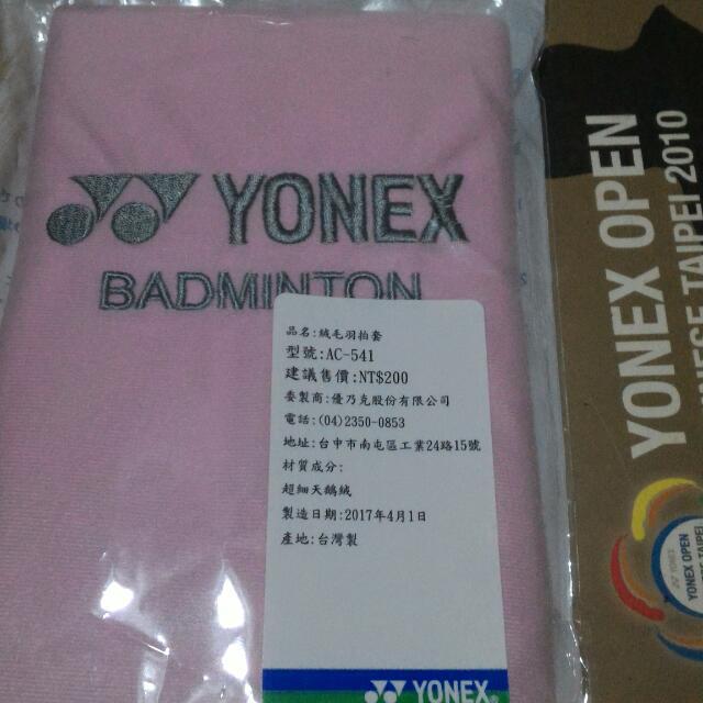YONEX球拍袋
