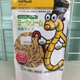 Pet Best天生美味 乾燥麵包蟲 30g