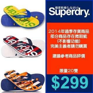 Superdry 人字拖 夾腳拖 男拖鞋