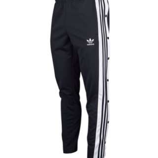 Old School Adidas Track pants