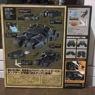 Revoltech Batmobile Tumbler