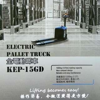 全新款1500KG 超薄電唧車