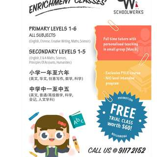 **FREE TRIAL** tuition centre