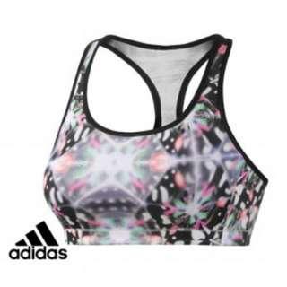 Brand New Adidas Climacool Sport Bra