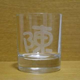 Laser Engraving Glass 訂製激光雕刻百家姓(各式圖案)水晶玻璃杯