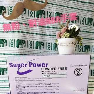 *Super Power*NBR紫色無粉耐油拋棄式手套,餐飲類、食品廠、廚房、車廠、園藝均實用!100入160元,有檢驗報告。