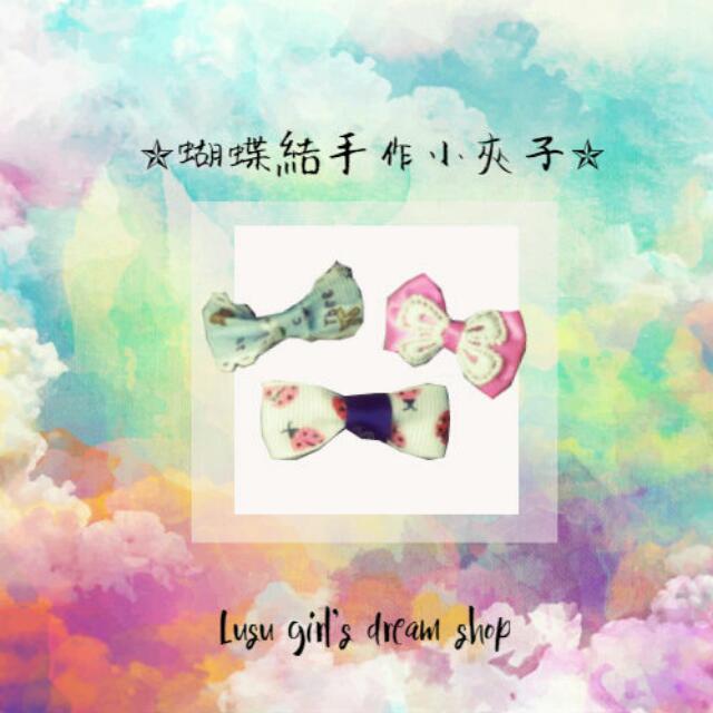 #小瓢蟲款✯蝴蝶結手作小夾子✯