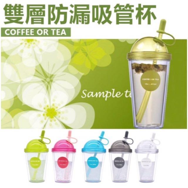 繽紛 漸層 雙層吸管冰沙杯 吸管杯 塑膠杯 隨行杯 水壺 杯子 水杯咖啡杯【RS632】