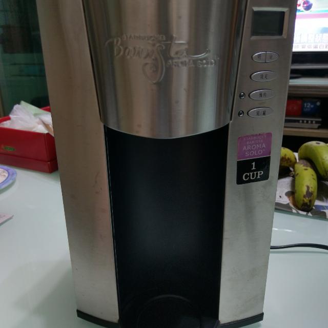 星巴克 Barista Aroma Solo 美式半自動咖啡機