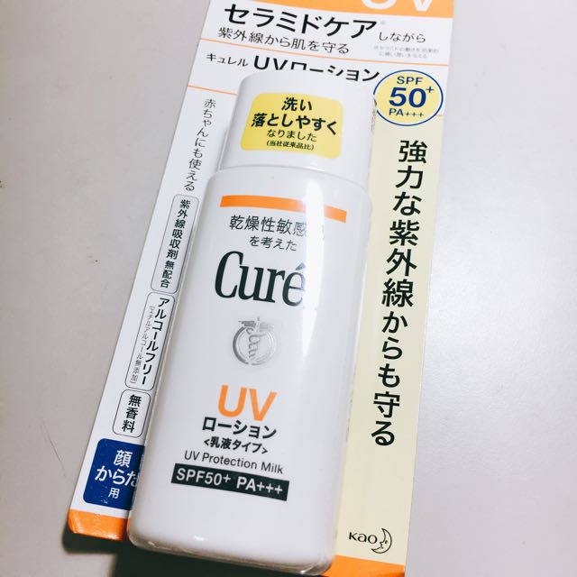 全新 Curel 潤浸保濕防曬乳 臉 身體試用