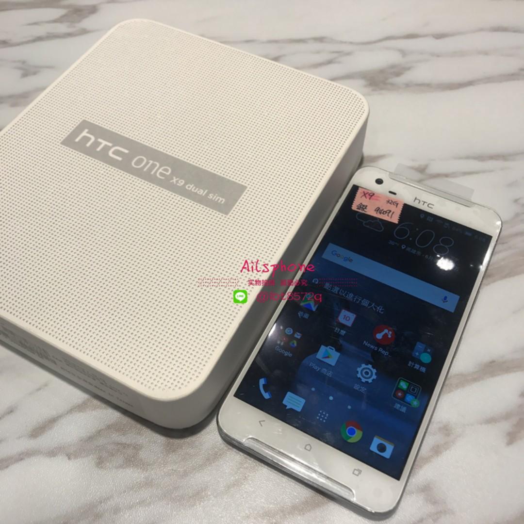 【Ailsphone】HTC X9 銀 32G