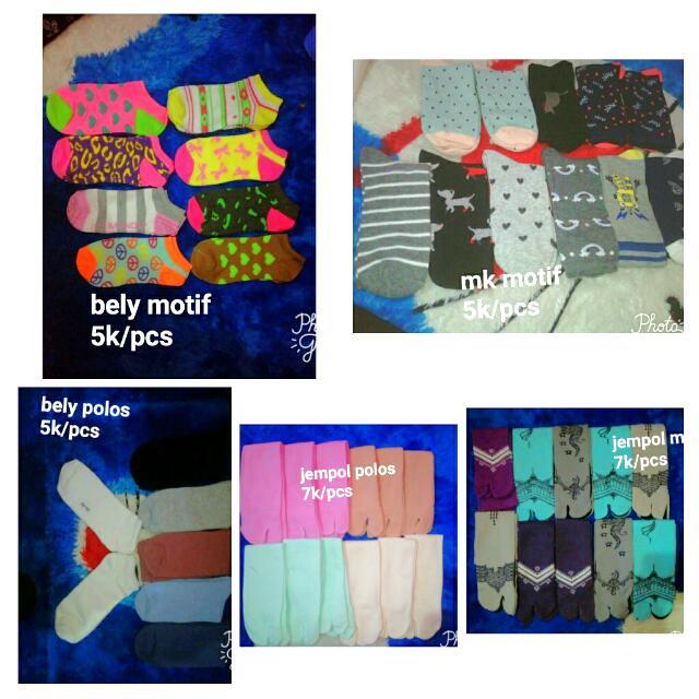 Aini's_socks