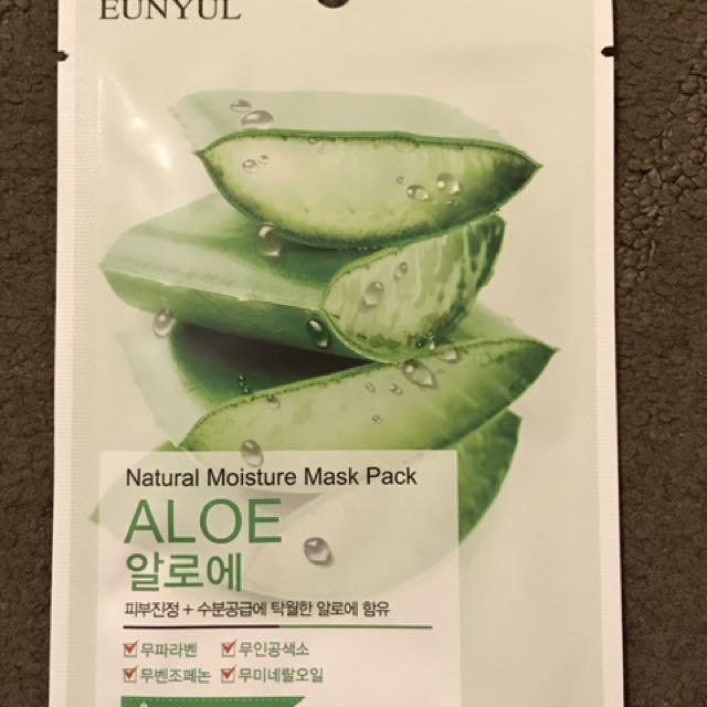 Eunyul korean Mask