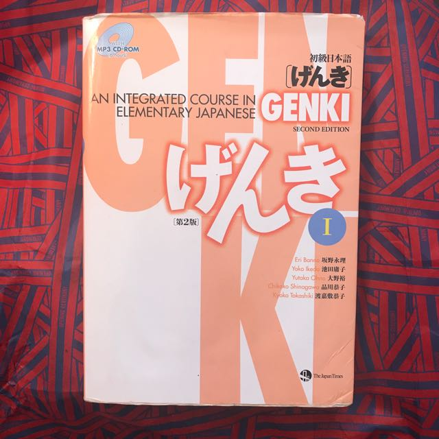 Genki 2nd Edition An Integrated Course In Elementary Japanese