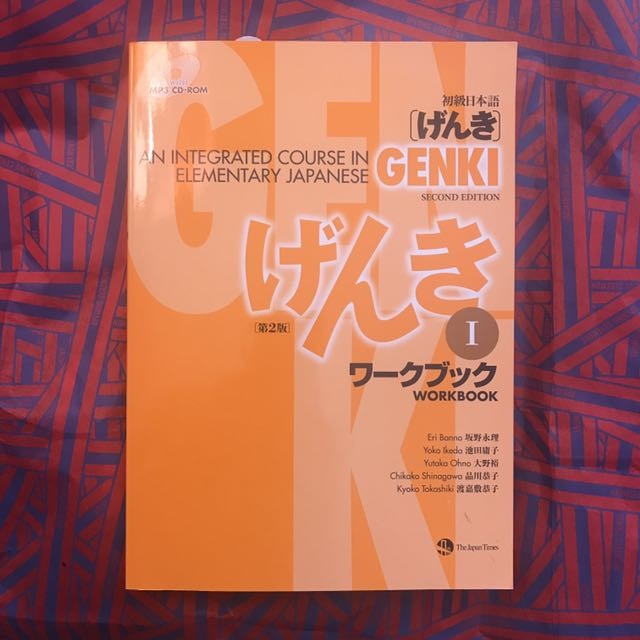 Genki 2nd Edition An Integrated Course In Elementary Japanese Workbook
