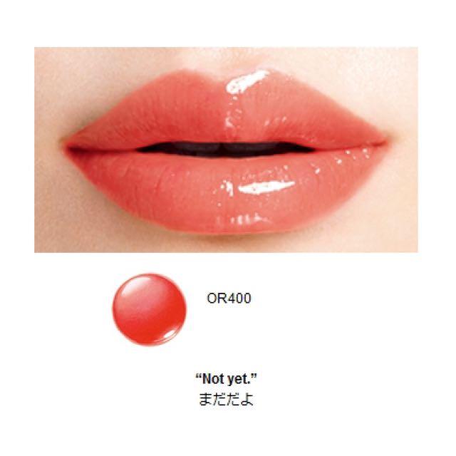 資生堂Maquillage精華液質豐盈唇膏