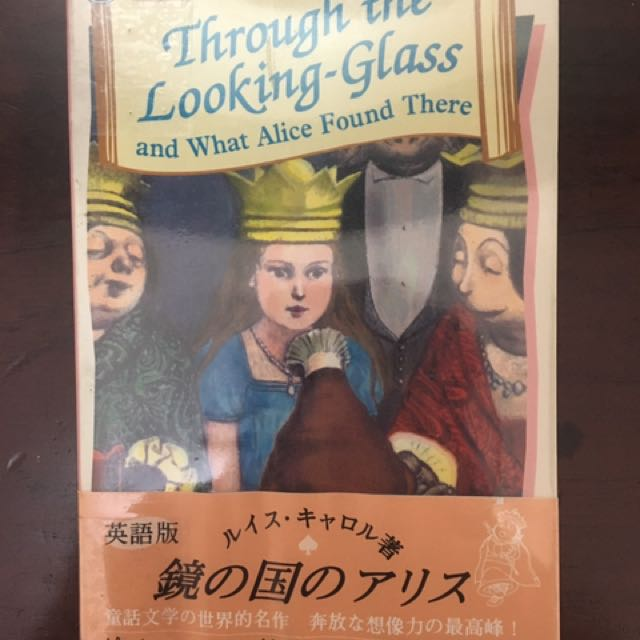 Novel Looking The Through Glass (English Version)