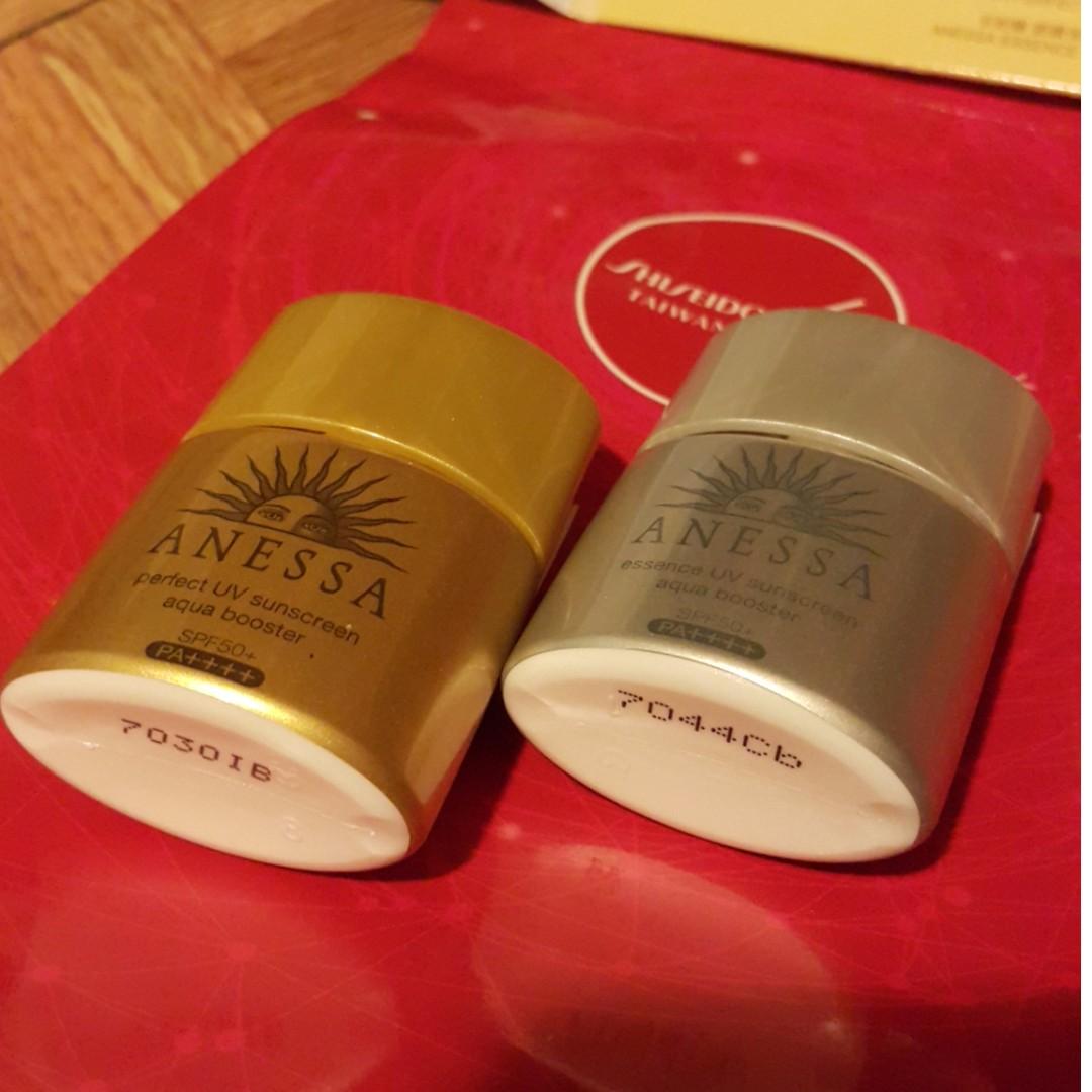 資生堂SHISEIDO ANESSA 安奈曬 安耐曬 小銀瓶 銀鑽保濕防曬露 SPF50+/PA++++ 12ml