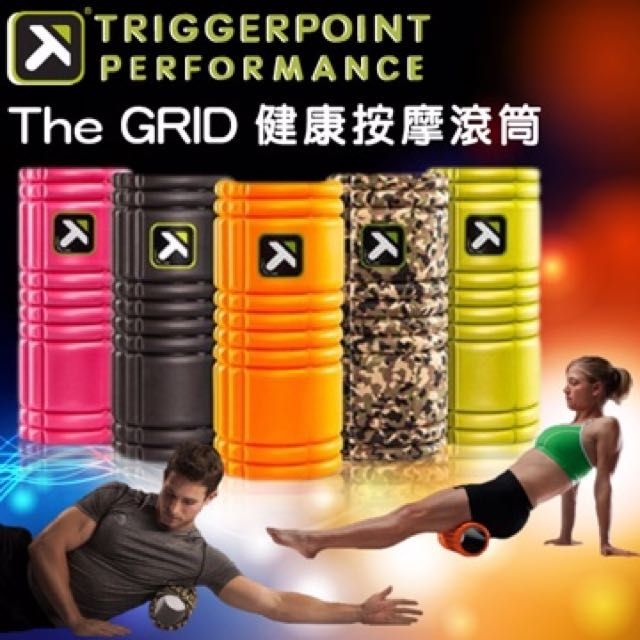 Trigger Point The Grid Concern康生 健康按摩滾筒 / 瑜珈滾筒