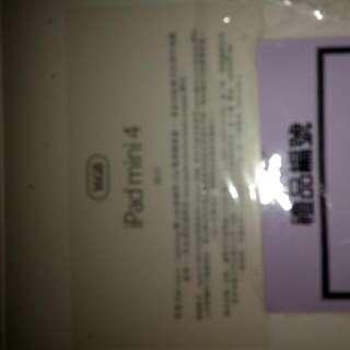 Apple Mini 4 Brand New