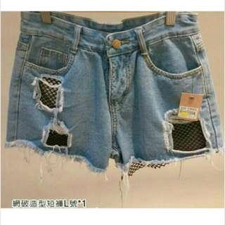 網破造型短褲