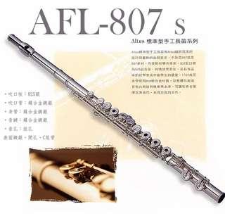 Altus 手工長笛 807s 吹口板純銀 閉孔 二手美品 made in Japan