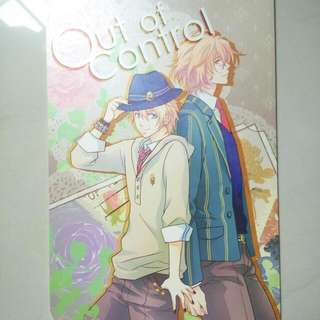 UtaPri Doujin: Out Of Control