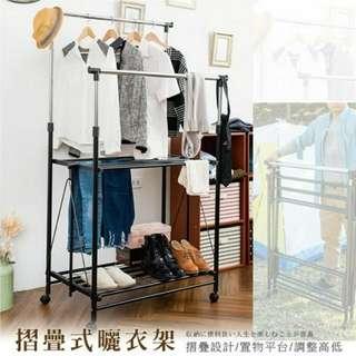 摺疊式曬衣架