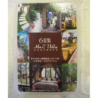 6星集 六星集足體養身會館 Me2 Villa峇里島式獨棟別墅 全新 撲克牌