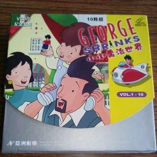 George Shrinks小小喬治世界VCD Volume 1-10 紀念版