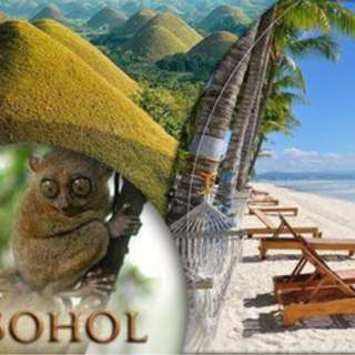 BOHOL AND CEBU COMBINED TOUR PACKAGE