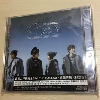 S.M. The Ballad - Jay + Jonghyun + Jino + Kyuhyun 金見佑 曺圭賢 金鐘鉉 趙珍虎 Super Junior Shinne TRAX Pentagon