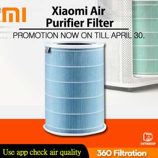 **READY STOCK** [Xiaomi Air Purifier Filter] Use app check air quality - 1stshop sell toki choi