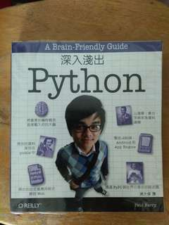 深入淺出 Python 高雄可面交