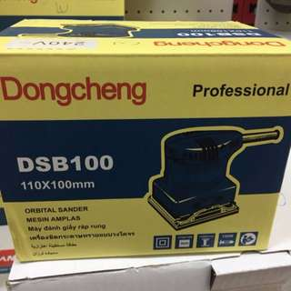 Dongcheng Orbital Sander For Wood And Wall (Partner's Channel)
