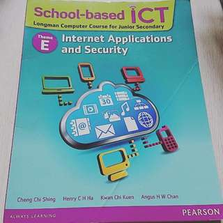 School-based ICT theme E Internet applications and security