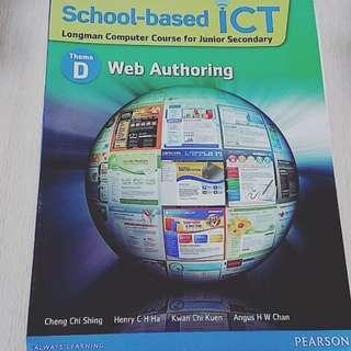 School-based ICT theme D Web Authoring