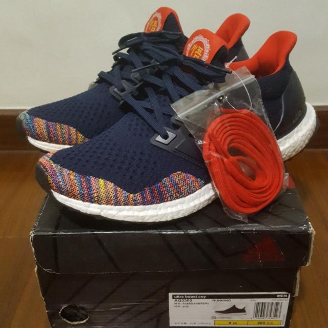 reputable site a0e33 163e9 US8.5 Adidas Ultra Boost CNY