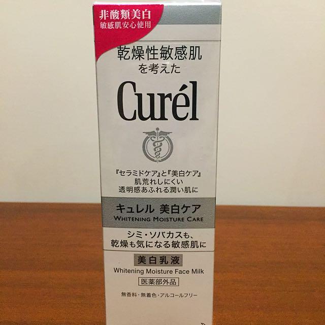 Curel珂潤潤浸美白保溼乳液 乾燥敏感肌