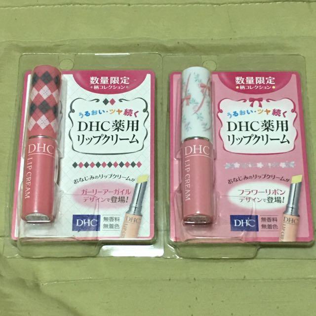 DHC 護唇膏  限定版