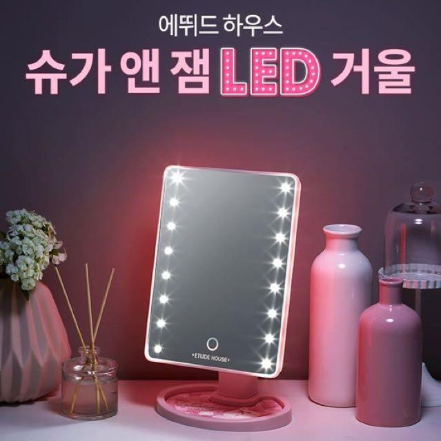etude house LED化妝鏡