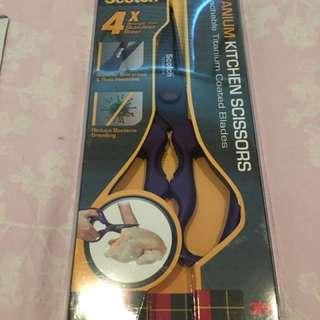 Scotch Titanium Scissors And Portable Food Scissors