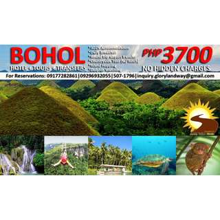 BOHOL TOUR PACKAGE - 3D2N ALL IN