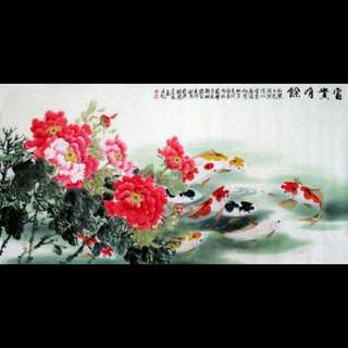 Koi Fish Ink Painting Chinese Xuan Paper Customize Size Paint