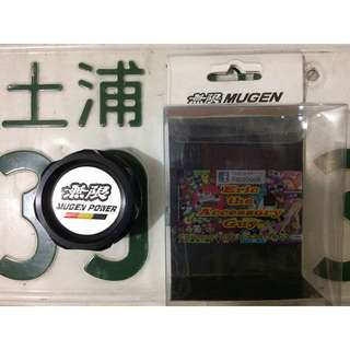 Mugen Black oil cap